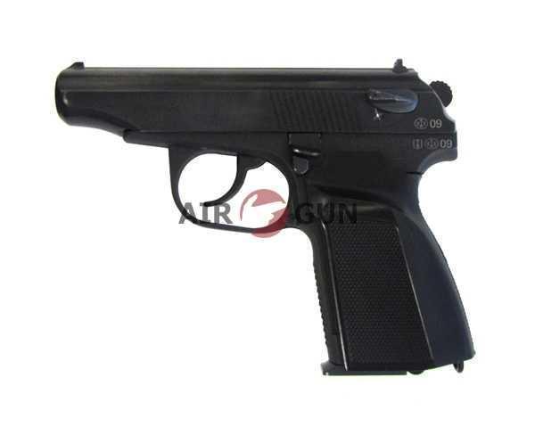 Травматический пистолет МР-79-9ТМ 9 мм P.A. (10-ти зарядный)