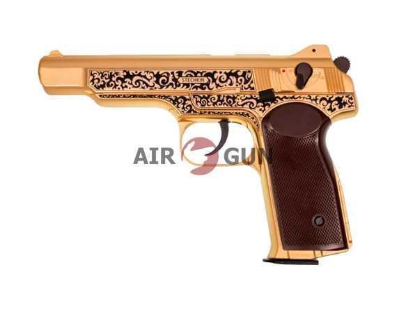 Пневматический пистолет Gletcher GLSG51 4,5 мм