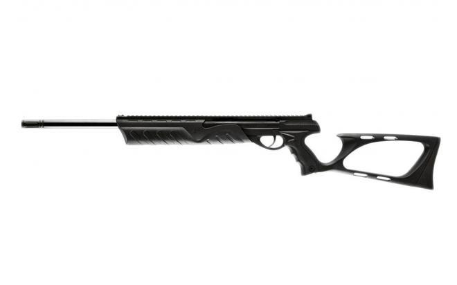 Пневматический пистолет Umarex Morph-3X 4,5 мм