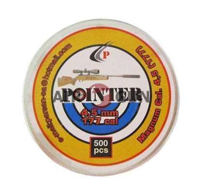 Пули пневматические Super Oztay Super Magnum 4,5 мм 0,51 грамма (500 шт.)