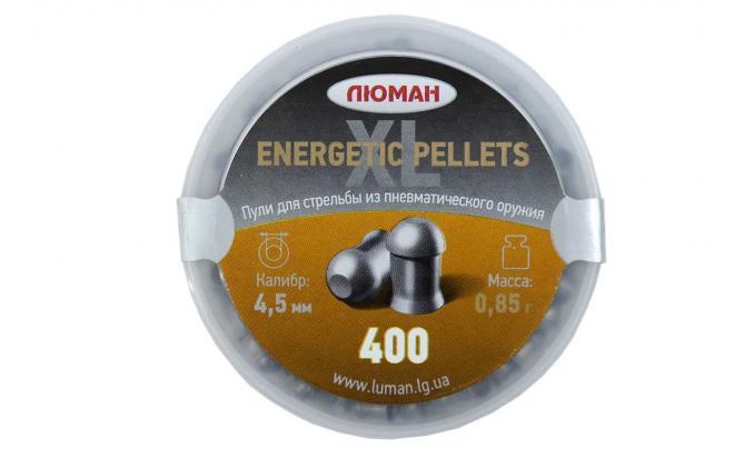 Пули пневматические Люман Energetic Pellets XL 4,5 мм 0,85 грамма (400 шт.)