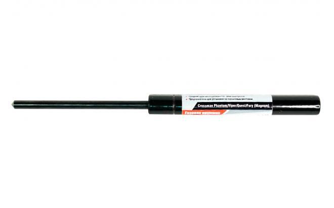 Пружина поршня газовая для пневматической винтовки Crosman Phantom, Quest, Fury