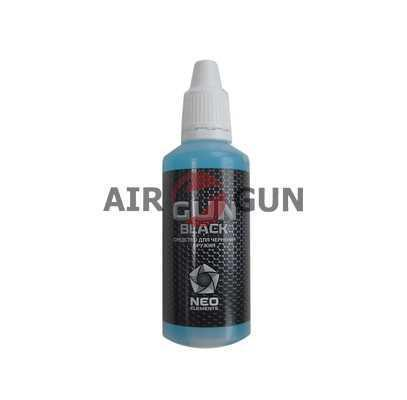 Средство для чернения оружия Neo Elements Gun Black 40 мл