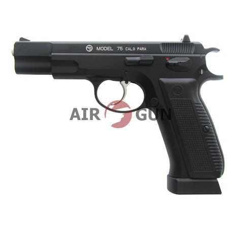 Подарочный набор ASG CZ 75 blowback 4,5 мм