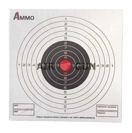 Мишени белые AMMO.RU (50 шт.)