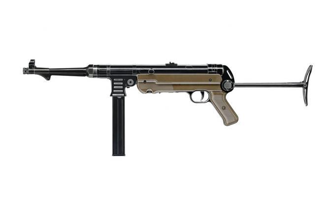 Пневматический пистолет Umarex Legends MP German 4,5 мм (5.8143)