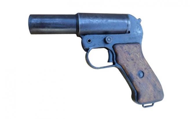 Сигнальный пистолет ВПО-524-2