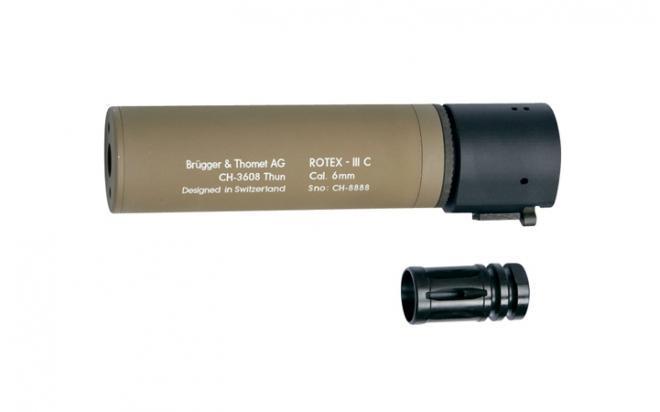 Удлинитель ствола B&T ROTEX - III C, tan