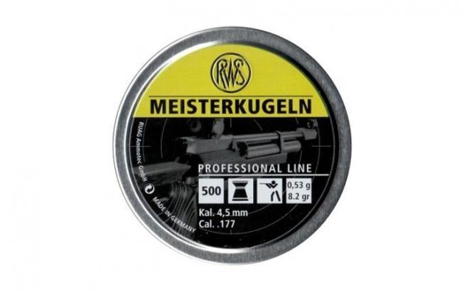 Пули пневматические RWS Meisterkugeln 4,5 мм 0,53 г, 8,2 гр винтовочные (500 шт.)