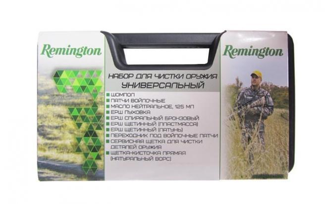 Набор Remington для чистки оружия кал. 20 (в пласт.черном кейсе)