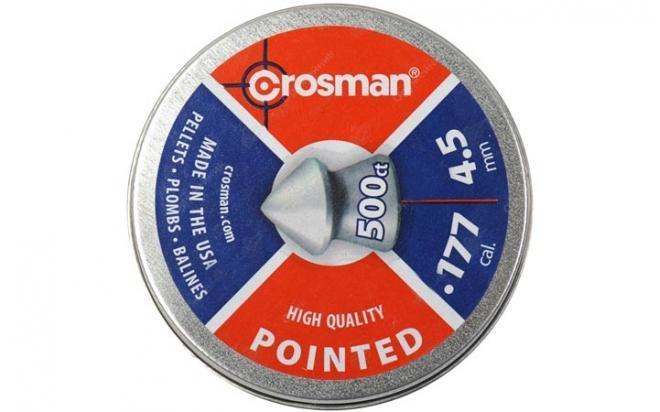 Пули пневматические Crosman Pointed C 4,5 мм 7,4 гран (500 шт)