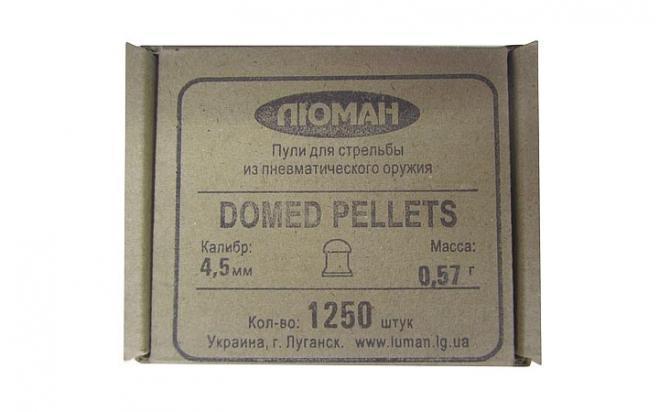 Пули пневматические Люман Domed pellets 0,57 г 4,5 мм (1250 шт.)