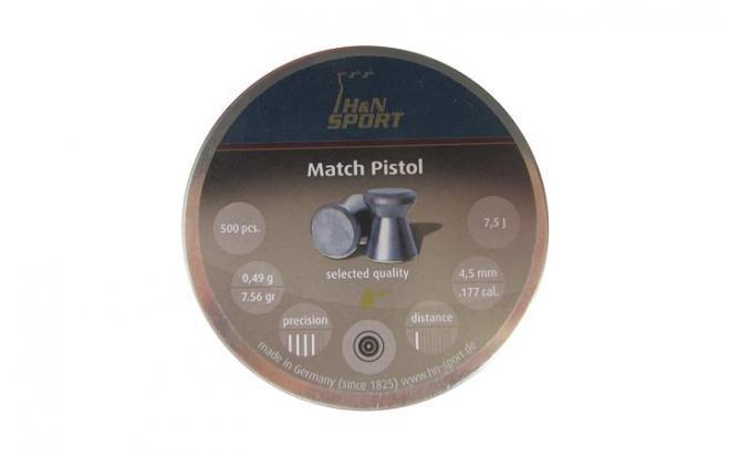 Пули пневматические H&N Match Pistol для гладк. 4,49 мм (500 шт.)