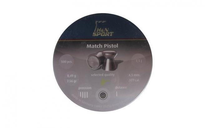 Пули пневматические H&N Match Pistol для гладк. 4,5 мм (500 шт.)