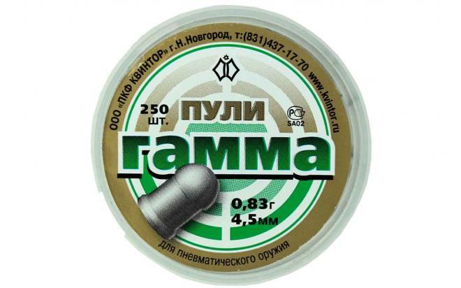 Пули пневматические Гамма 0,83 гр 4,5 мм  (250 шт.)