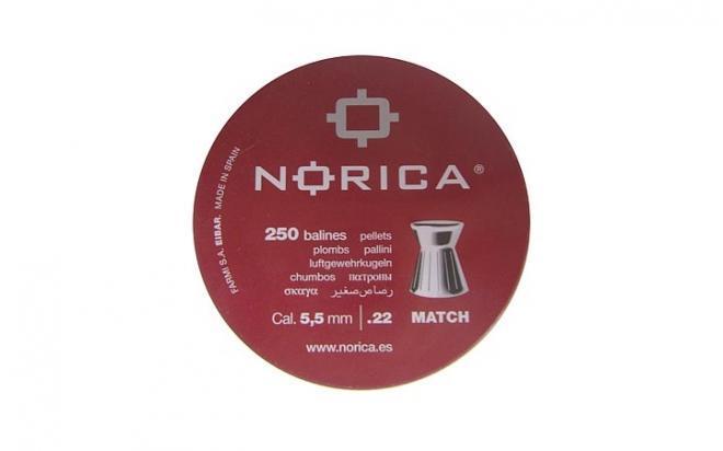 Пули пневматические Norica Match 5,5 мм 13,2 гран (250 шт)