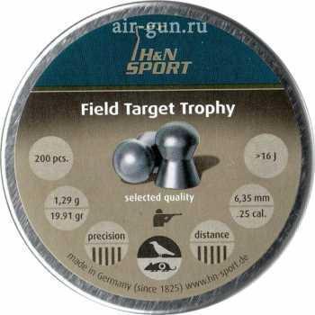 Пули пневматические H&N Field Target Trophy 6,35 мм 1,29 грамма (200 шт.) headsize 6,35 мм