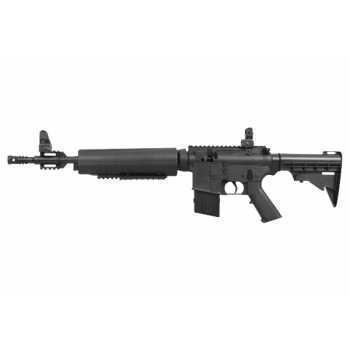 Пневматическая винтовка Crosman M4-177 4,5мм