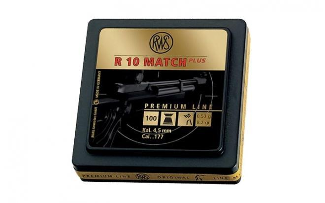 Пули пневматические RWS R10 Match Plus винтовочные кал. 4,5 мм 0,53 гр (100 шт.)