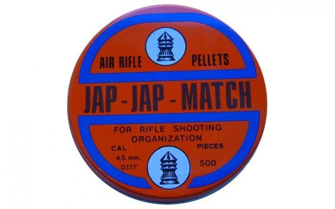 Пули пневматические Jap-Jap 4,5 мм (500 шт.)