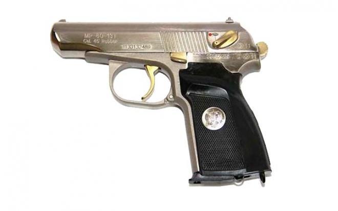 Травматический пистолет МР-80-13Т .45 Rubber (хим.никель, нитр.титана)