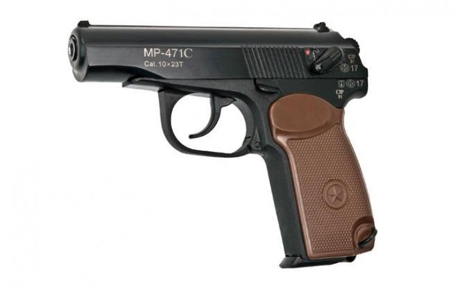 Служебный пистолет МР-471С 10х23Т