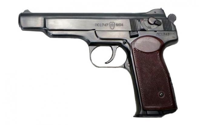 Оружие списанное охолощенное пистолет Р-414 АПС