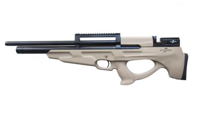 Пневматическая винтовка Ataman M2R Булл-пап SL 6,35 мм (Песочный)(магазин в комплекте)(846/RB-SL)