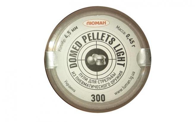 Пули пневматические Люман Domed pellets light 4,5 мм 0,45 грамма (300 шт.)
