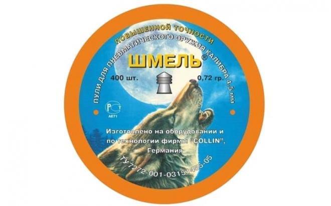 Пули пневматические Шмель ПТ 4,5 мм 0,72 грамма, коническая с повышенной точностью (400 шт.)