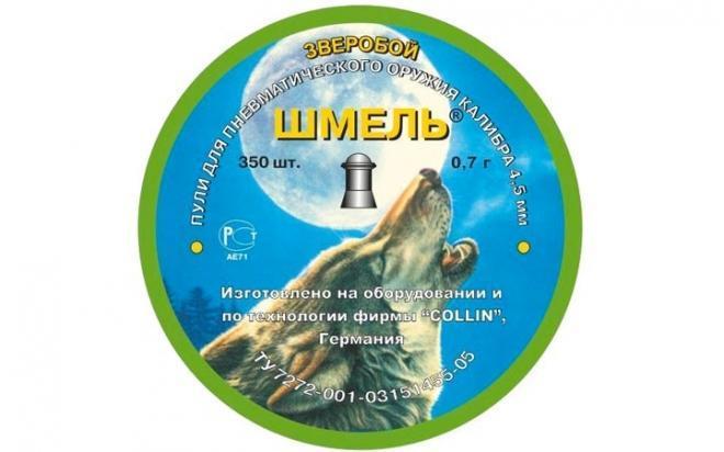Пули пневматические Шмель Зверобой 4,5 мм 0,7 грамма (350 шт.)