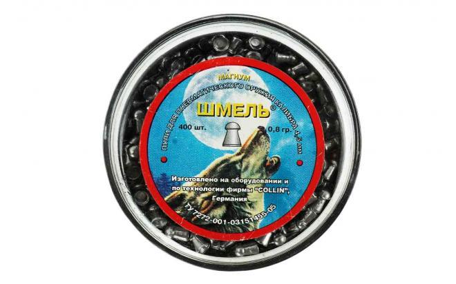 Пули пневматические Шмель Магнум 4,5 мм 0,8 грамма (400 шт.)