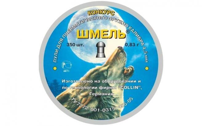 Пули пневматические Шмель ПТРК Конкурс 4,5 мм 0,83 грамма (350 шт.)