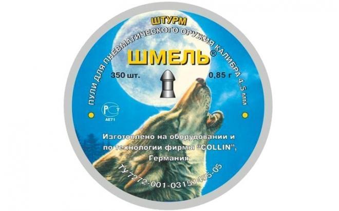 Пули пневматические Шмель ПТРК Штурм 4,5 мм 0,85 грамма (350 шт.)