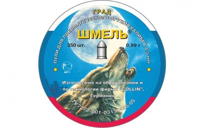 Пули пневматические Шмель Ракетная серия Град 4,5 мм 0,99 грамма (350 шт.)