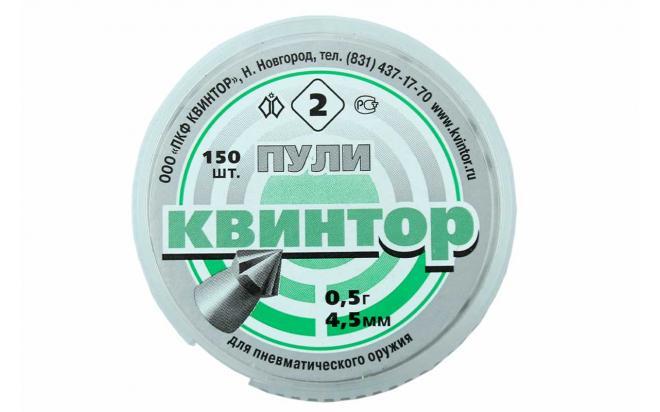 Пули пневматические Квинтор (острая головка с насечками) 4,5 мм 0,53 грамма (150 шт.)