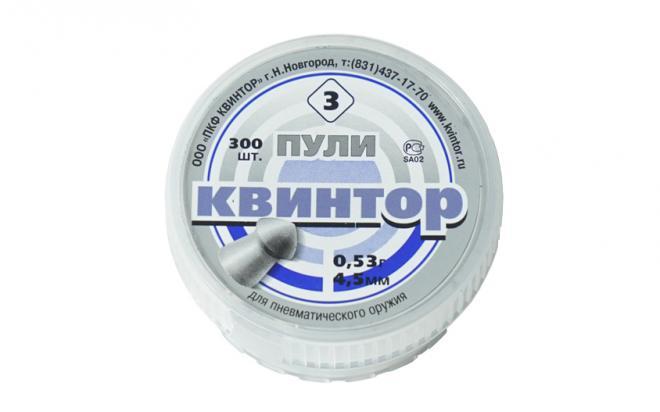 Пули пневматические Квинтор (оживальная головка) 4,5 мм 0,53 грамма (300 шт.)