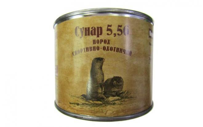 Порох Сунар 5,56 (400 гр)