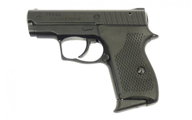 Травматический пистолет Гроза-01 9 мм Р.А.