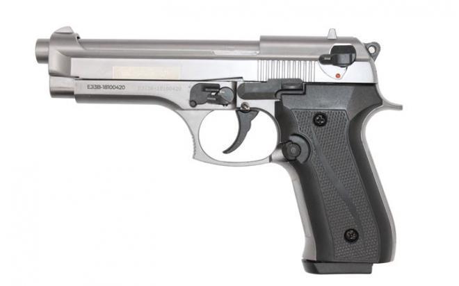 Оружие списанное охолощенное B92-СО Kurs кал. 10ТК (Курс-С)