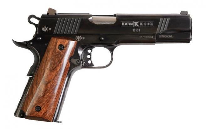 Оружие списанное охолощенное ТК1911СХ Легенда 10х31