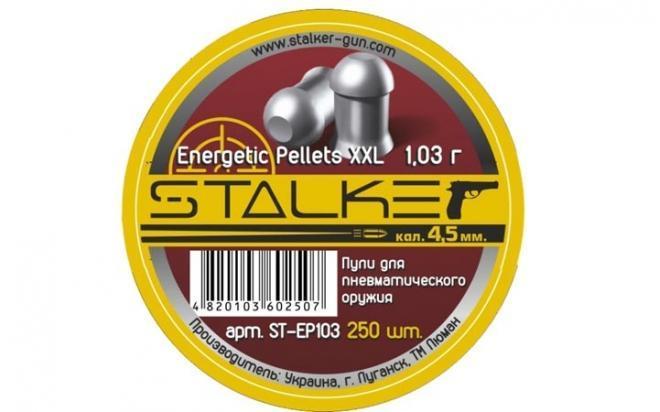 Пули пневматические Stalker Energetic Pellets XXL 4,5 мм 1,03 г (250 шт)