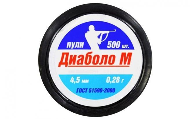 Пули пневматические Диаболо-М 4,5 мм 0,28 грамма (500 шт.)