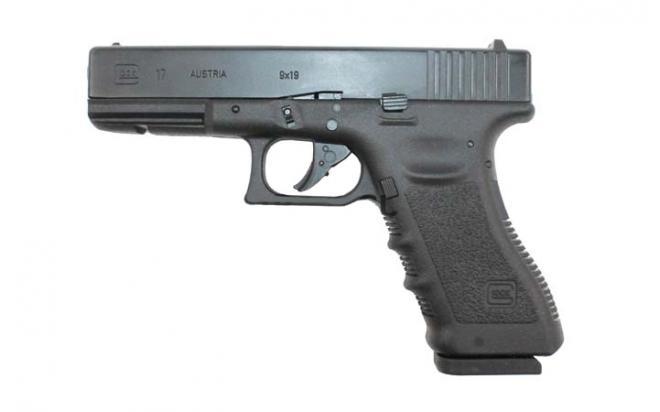 Пневматический пистолет Umarex Glock-17 4,5 мм