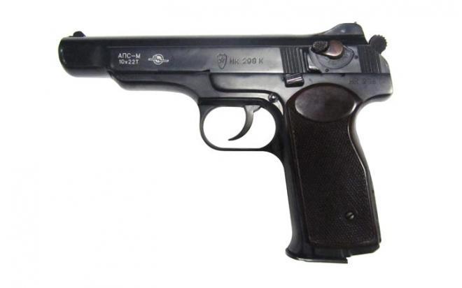 Газовый пистолет АПС-М 10х22Т №НК298К