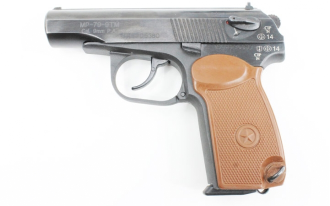 Травматический пистолет МР-79-9ТМ №0933902720