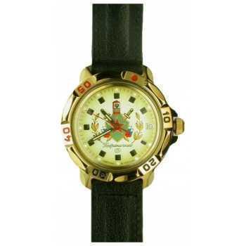 Часы Командирские 819553