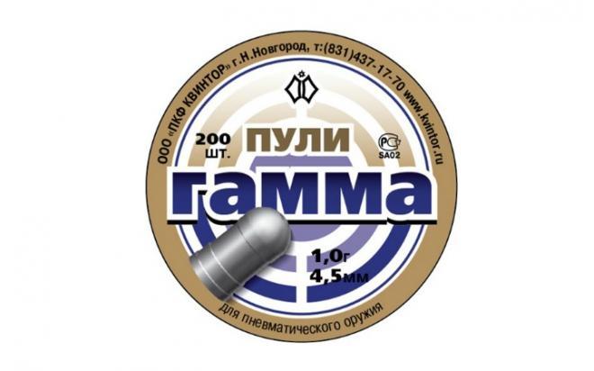 Пули пневматические Гамма 4,5 мм 1,0 гр (200 штук)