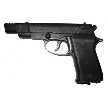 4)Выбираем пневматический пистолет!