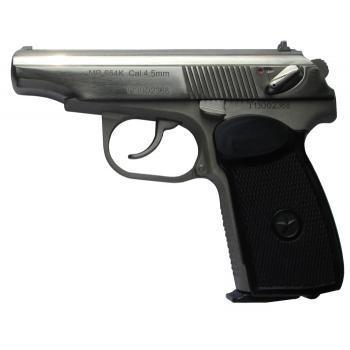 5)5 популярных моделей пневматического пистолета рейтинг на 2015-ый год